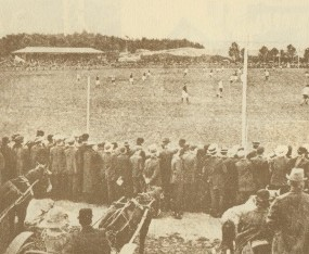 Corio Oval footy